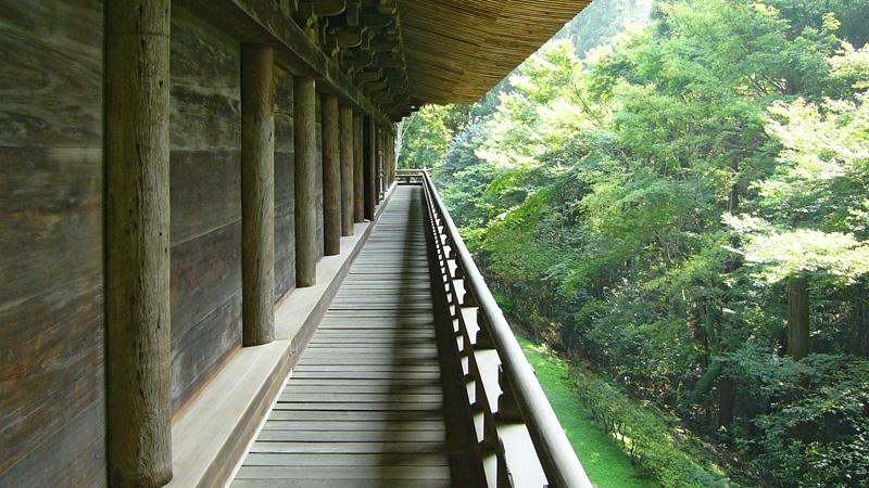 Engyo Ji tempel