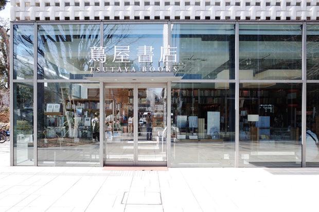 蔦屋書店 代官山   有點日本 東京