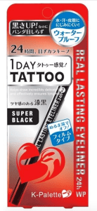 5 Of The Best Japanese Drugstore Liquid Liners Tokyo Beauty Book