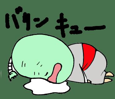小噺 東京ビーンズ 豆サムライ バタンキュー