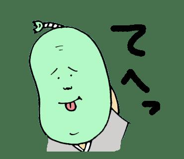 小噺 東京ビーンズ 豆サムライ てへっ