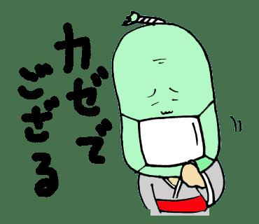 小噺 東京ビーンズ 豆サムライ カゼ