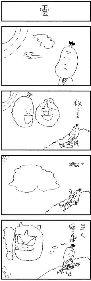 蜘蛛 四コマ侍