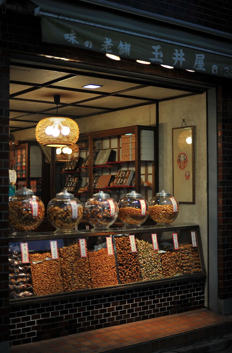 Shimokitazwa Senbei Shop  Tokyoblings Blog