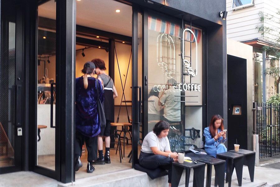 チョップコーヒーキャットストリート