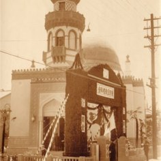 Inauguration ceremony of the old Tokyo Camii.