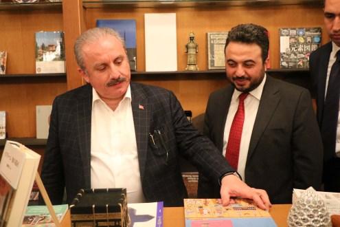 2019.11.05 Visitation of Prof. Dr. Mustafa Şentop, Speaker of the Grand National Assembly of Turkey 10