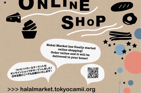 ハラールマーケット・オンラインショップ