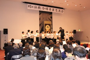 【増上寺合唱団】第5回仏教合唱音楽交流会(H25年10月5日)