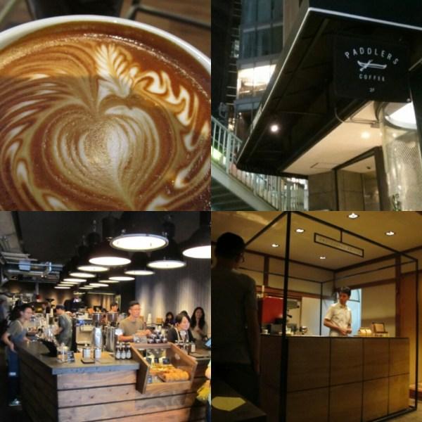 Coffee Walk #1 Harajuku Omotesando Tokyo