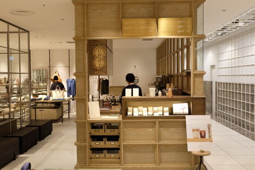 Exterior of Cobi Coffee Box Shinjuku Tokyo Japan
