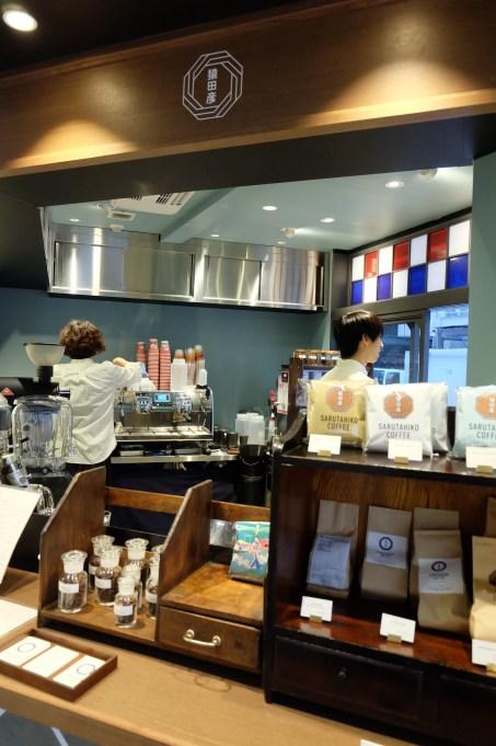 Looking in Sarutahiko Coffee in Beams Japan Shinjuku Tokyo