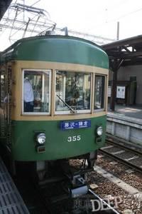 81-691.jpg