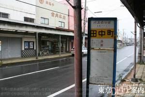 87-98.jpg