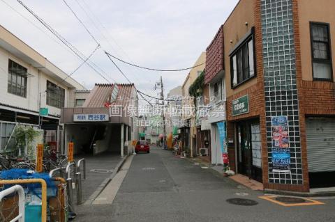 横浜市 西谷