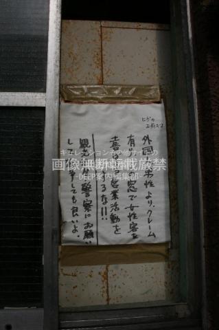 台東区 浅草