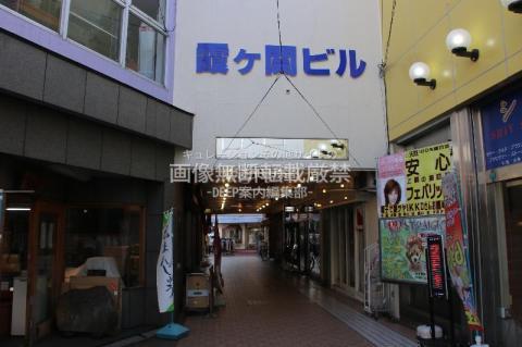 川越市 霞ヶ関