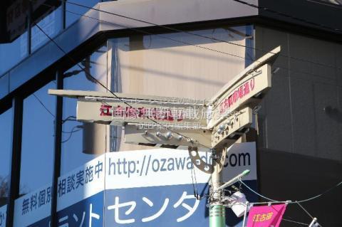 練馬区 江古田