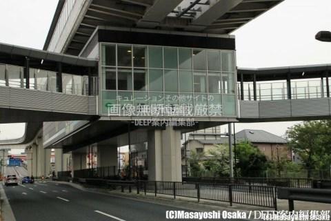 足立区 扇大橋