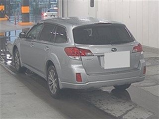 2012 Subaru Outback 2.5i Eyesight S-Package