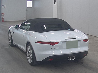 2013 Jaguar F-Type S Convertible