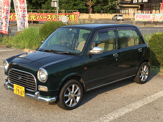 Sell my car in Japan Daihatsu Mira Gino