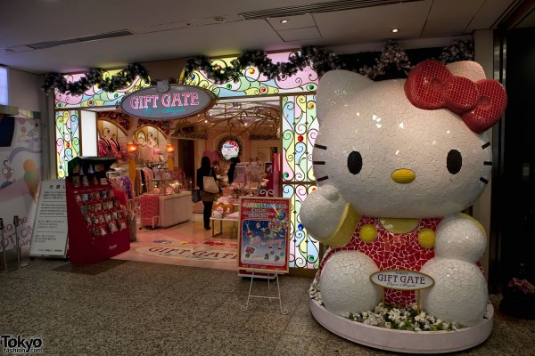 Hello Kitty Shinjuku