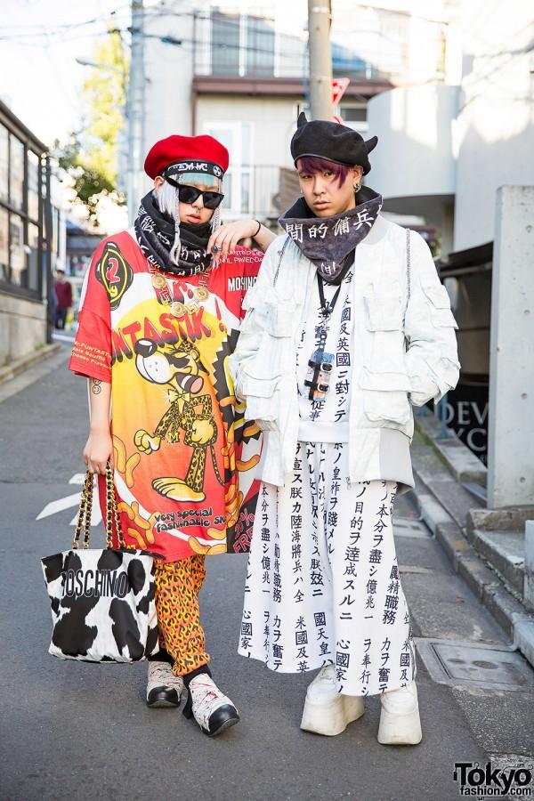 Tokyo Street Styles w Berets Niimi MYOB Buffalo