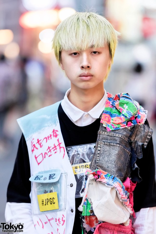 Dog Harajuku Street Styles With Vintage & Remake Fashion