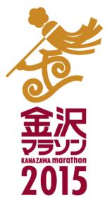 kanazawa-marathon
