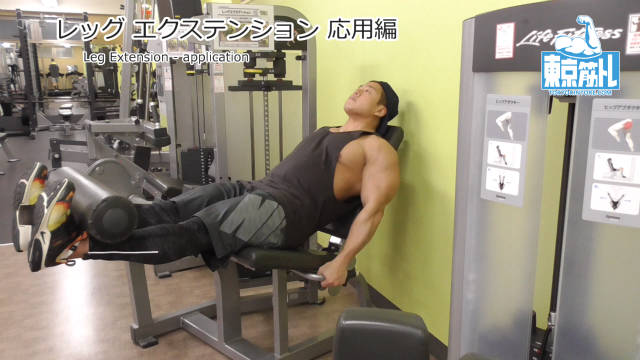 レッグエクステンションで大腿四頭筋に効果を出すやり方とフォーム