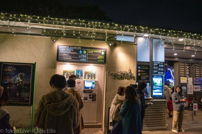 Enoshima Illumination Ticket Gate