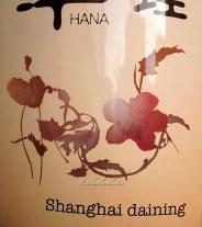 Chinese Restaurant Signage