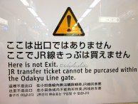 Shinjuku Train station