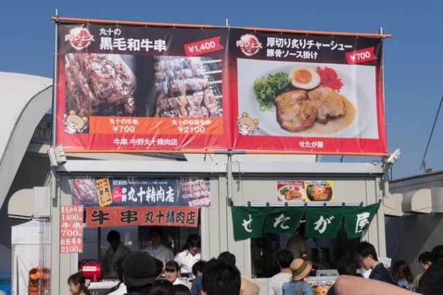 肉フェス2015-27