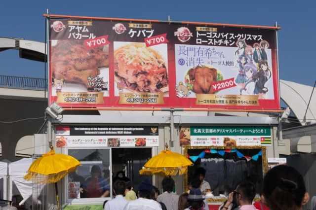 肉フェス2015-24