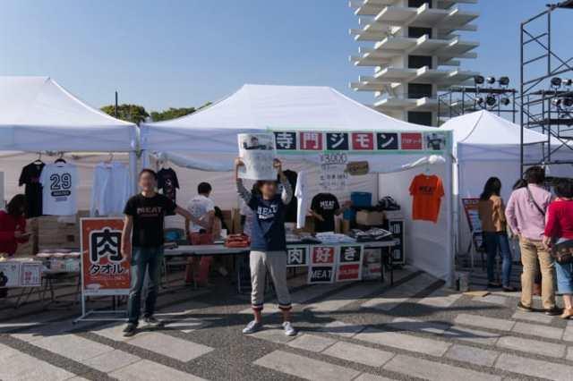 肉フェス2015-6