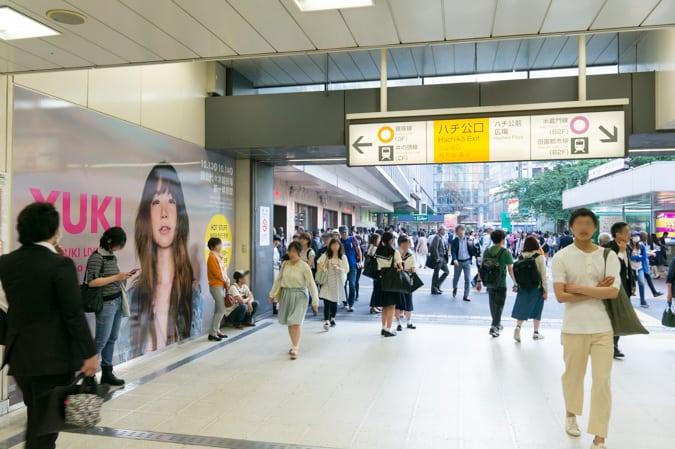 YUKI渋谷駅-4