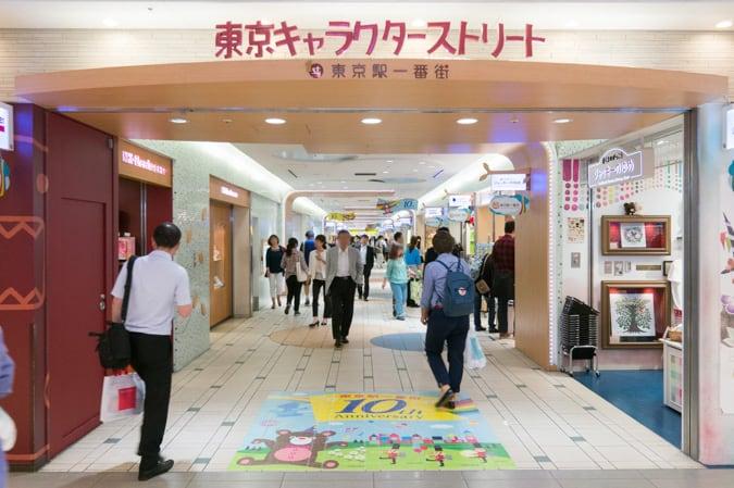東京キャラクターストリート-38