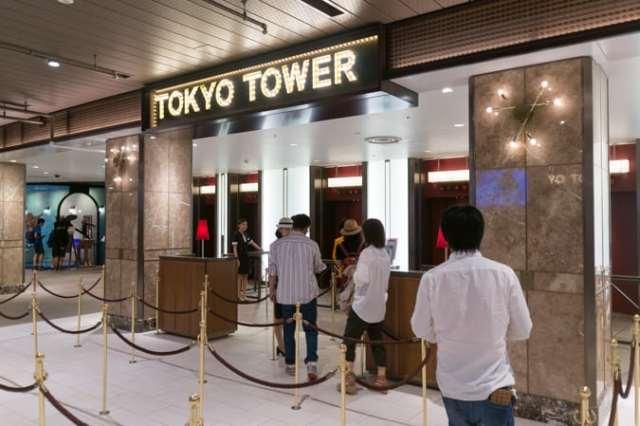 東京タワー-25