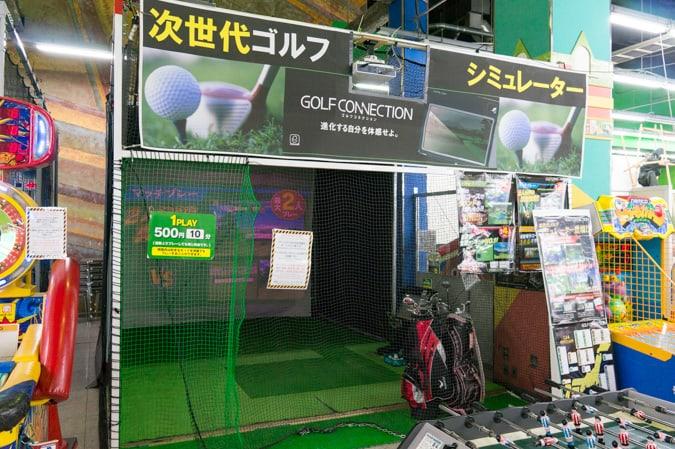 東京レジャーランド-36