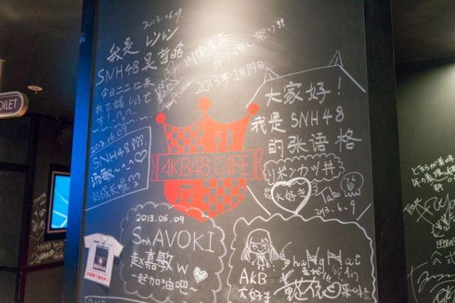 AKB48cafe-13