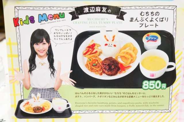 AKB48cafe-35