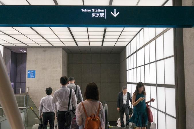 京葉線東京駅-22