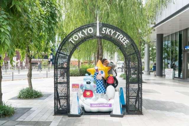 skytree-098