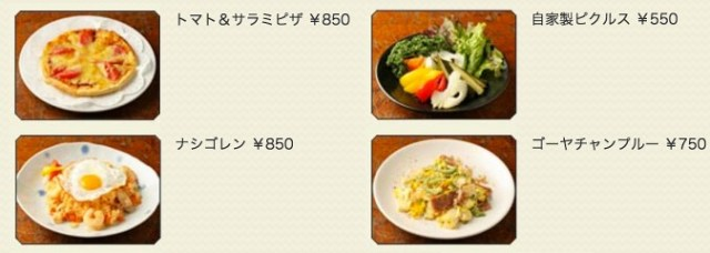 bygfood3