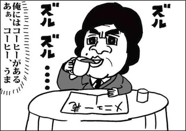 15・ソ2