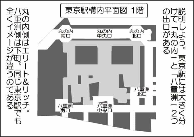 隨ャ9隧ア荳ク縺ョ蜀・∈繧・18