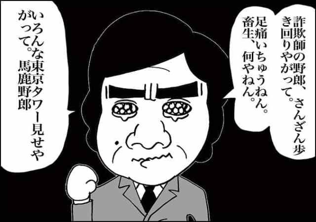 譚ア莠ャ繝ォ繝・メ23_2-1