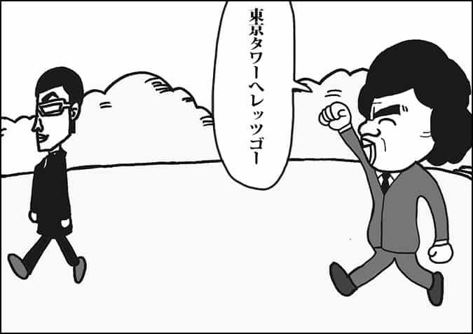 譚ア莠ャ繝ォ繝・メ6-1